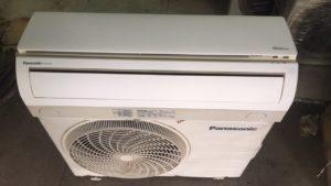 Máy lạnh nội địa Nhật tại Phú Mỹ