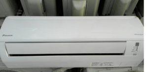Máy lạnh nội địa Nhật tại Phước Thái Đồng Nai